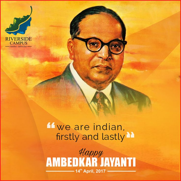 For a Special person who fought for Aam Aadmi, Dalits, Untouchables and Indians Sh B R Ambedkar Jayanti is Today. Doon International School, Riverside Campus wishes You a Very Happy Dr. B.R.Ambedkar Jayanti