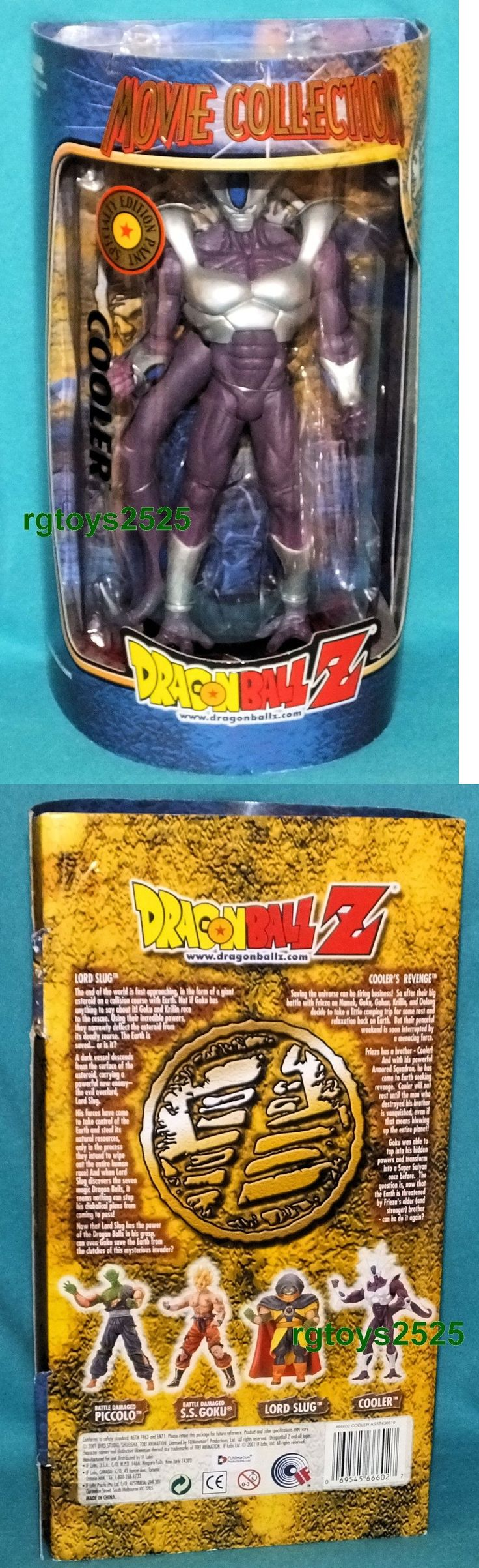 DragonBall Z 7117: Dragonball Z Movie Collection Special Paint Cooler New 10 Inch Factory Sealed -> BUY IT NOW ONLY: $249.99 on eBay!