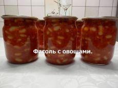 Салат с фасолью на зиму - ВИДИО-рецепт