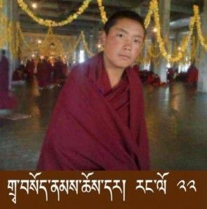 Wonpo Monastery: China sentences three monks up to 4 years in prison