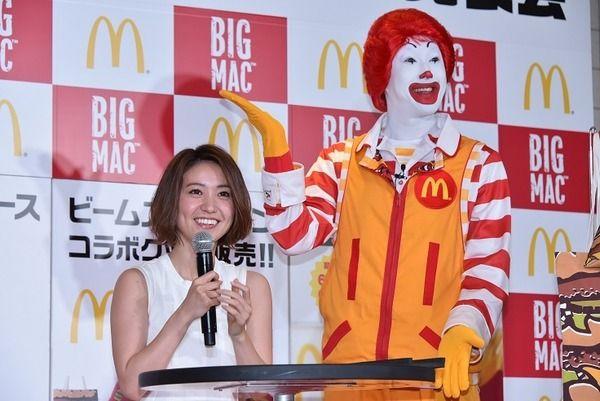 大島優子、ドナルドにツボる…「カズレーザーさんじゃないですよね?」