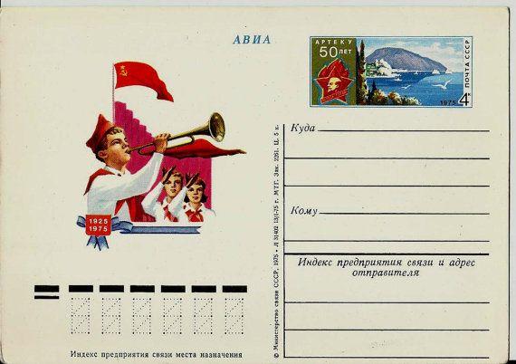 Pioneers 50 Artek Crimea  Open letter  Vintage by LucyMarket