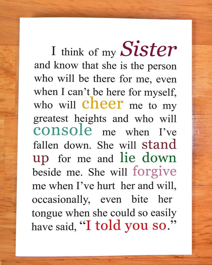 A letter to … my sister (in law)