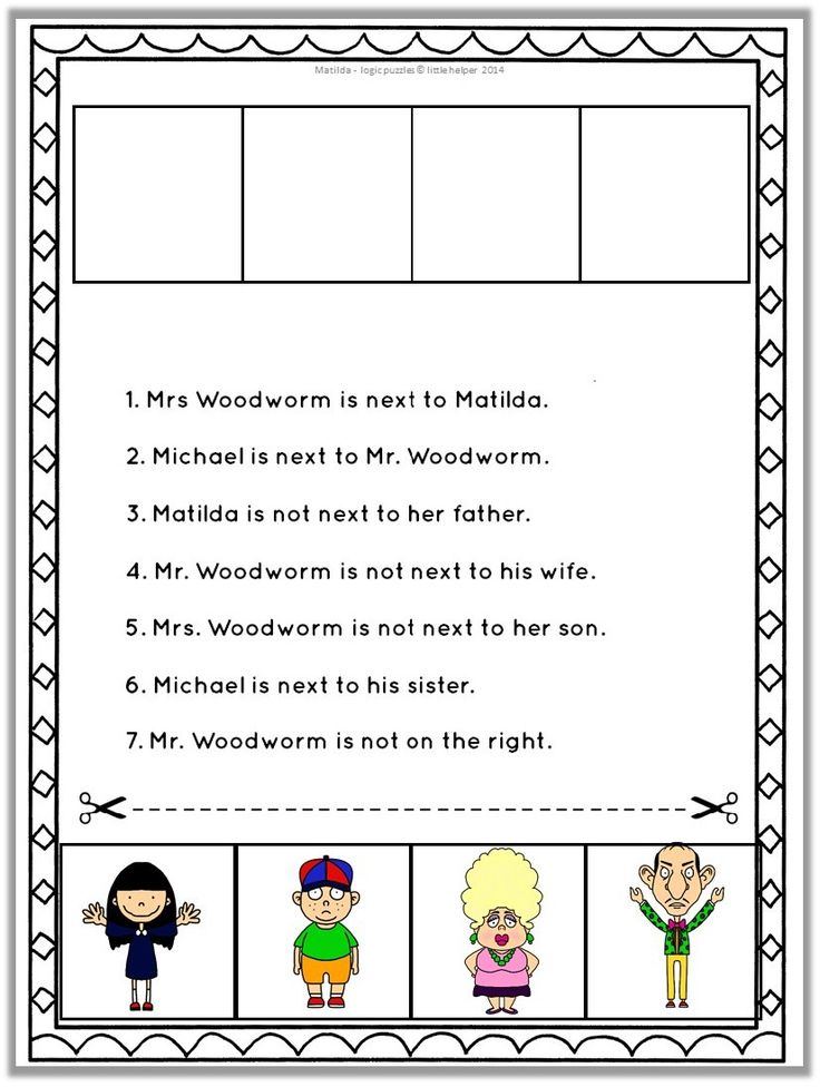This set has 14 different logic puzzles with the characters of Matilada. They are great for practicing higher order thinking skills and they improve reading accuracy. Hasty readers have to slow down and think to solve these fun and engaging logic puzzles. Enjoy!