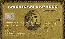 American Express Gold | ALPHA BANK Greece