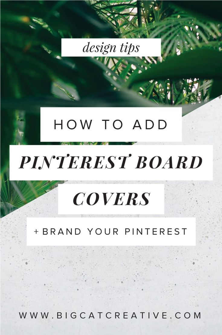 How to Add Pinterest Board Covers to Brand Your Pinterest Account — Big Cat Creative | Branding and Website Design for Creative Entrepreneurs | Design Tips | Design Tips and Tricks | Pinterest Tips and Tricks | Pinterest Management | Pinterest Advise | Pinterest Strategy | Small Business Strategy | Small Biz Tips | How to use Pinterest | How does Pinterest work |