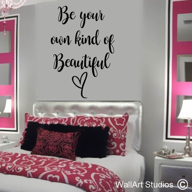 Be your own kind of beautiful. Inspirational Wall decal available online from www.wallartstudios.com! Choose your own colors and sizes! All custom made, shipping worldwide