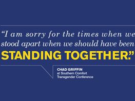 HRC Apologizes to Trans Community in Remarks by Chad Griffin at Southern Comfort Conference. Does HRC Behave Any Better Towards the Bisexual Community? Find out here