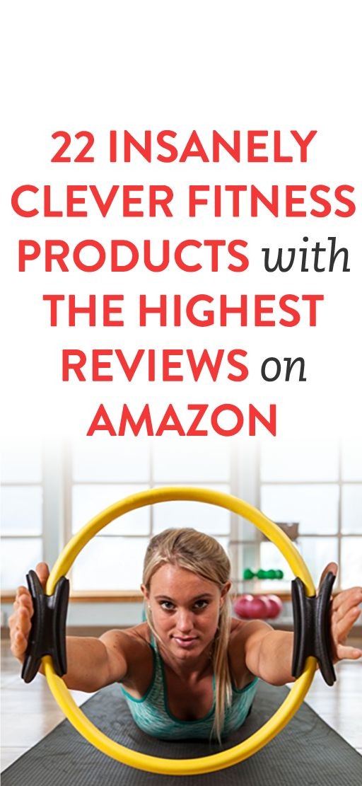 22 Insanely Clever Fitness Products With The Highest Reviews on Amazon