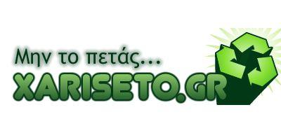 (Θεσσαλονίκη) ΔΙΑΦΟΡΑ (χωρίς κουμπί ευχαριστώ) • 2 ΤΖΙΝ ΠΑΝΤΕΛΟΝΙΑ ΓΙΑ ΚΑΤΑΣΚΕΥΕΣ (ΧΩΡΙΣ ΕΥΧΑΡΙΣΤΩ): Έχω δει κοπέλες που ζητάνε για…