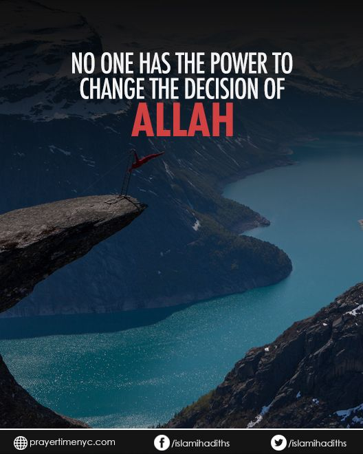 Status about Allah: No one has the power to change the Decision of #Allah. #islamicquotes #muslimquote #faith #muslim