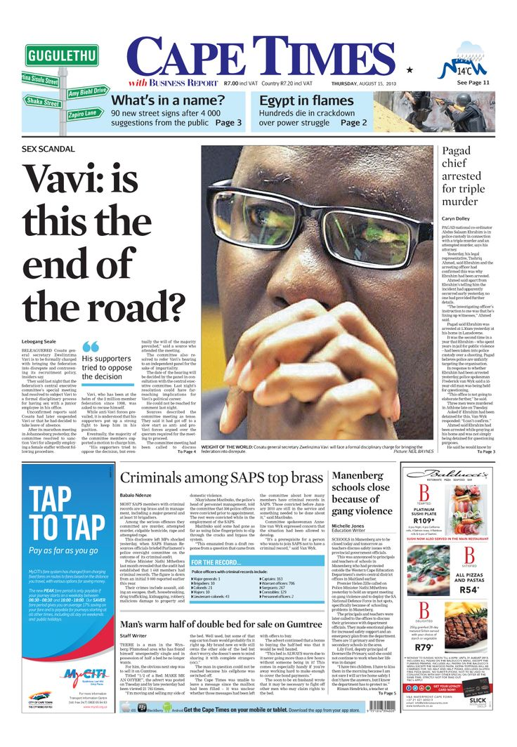 News making headlines: Vavi: Is this the end of road?