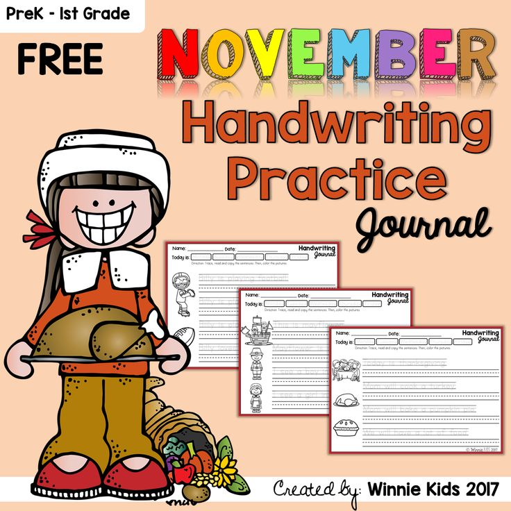 FREE 3 pages!! Every page has 4 sentences for tracing, reading and copy the sentences. Then, they could color some cute pictures.
