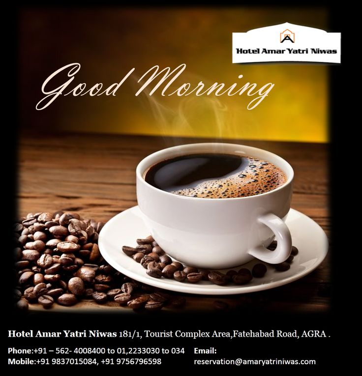 Its #coffee mornings where we start our day with some #coffee cravings only at #AmarYatriNiwas #Agra