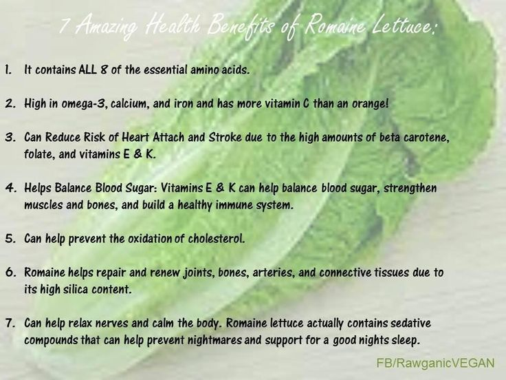 Benefits of juicing romaine lettuce - best for those with hypothyroidism. AVOID RAW KALE! It has goitrogens and causes a buildup of oxalic acids that can exacerbate thyroid conditions.