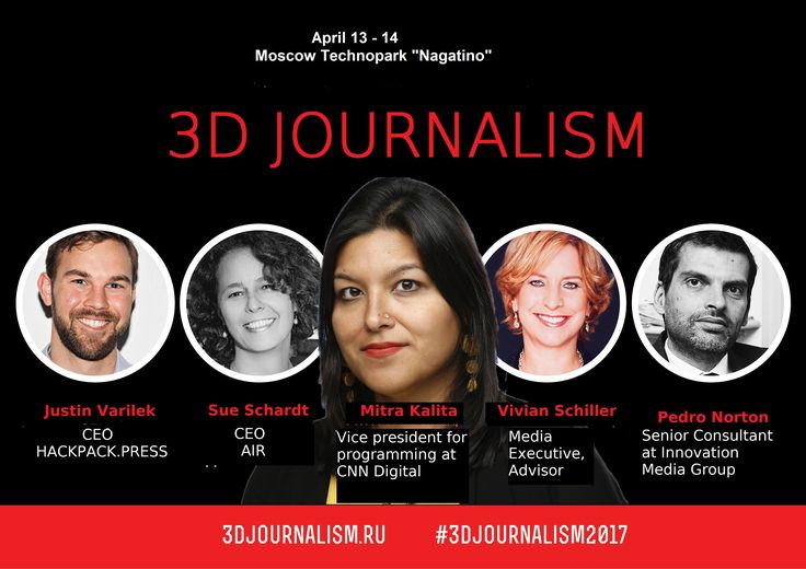 The Biggest Forum on 3D Journalism to be Held in Moscow - BigTimeMoscow