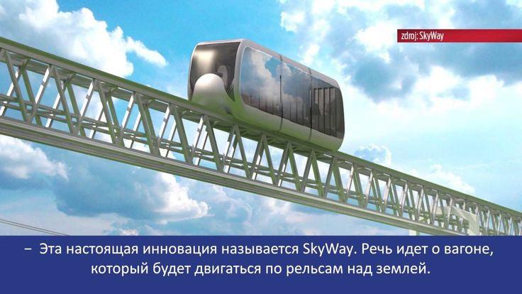 SkyWay на словацких экранах