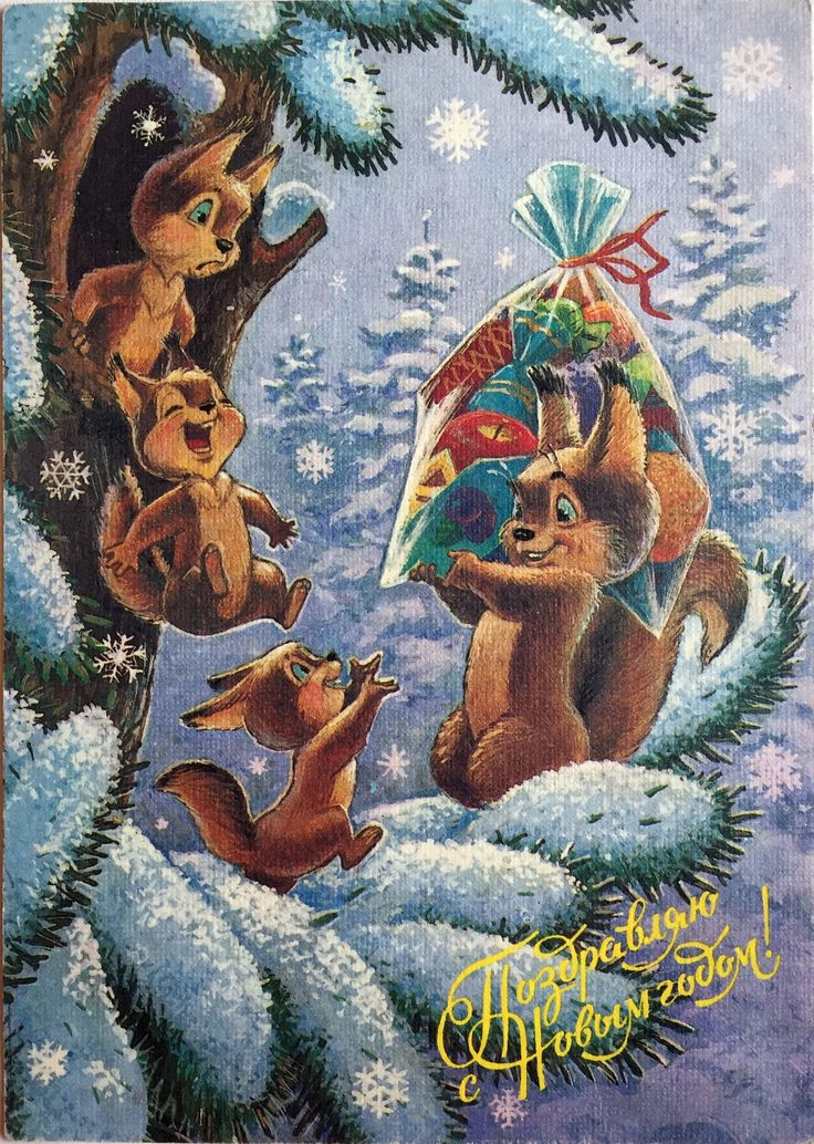кинокомпании советские новогодние открытки с зайцем раскраска электронной базы
