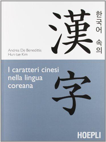 I caratteri cinesi nella lingua coreana di Andrea De Bene... https://www.amazon.it/dp/8820358999/ref=cm_sw_r_pi_dp_x_nOauybEGNN1M3