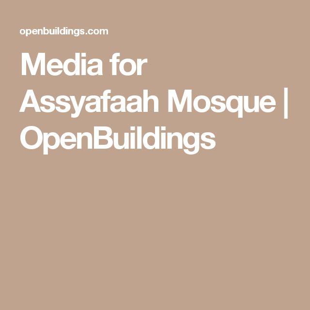 Media for Assyafaah Mosque | OpenBuildings