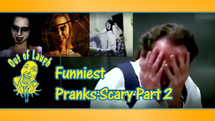Scary Prank part 2   Out of Laugh