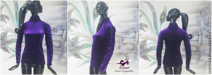"""Купить Бархатная водолазка """"Фиолетовый закат"""" с драпировкой на рукавах цвета - фиолетовый, водолазка, водолазка купить"""