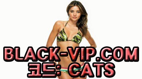 라이브스코어띵동㈜ BLACK-VIP.COM 코드 : CATS 돈버는놀이터 라이브스코어띵동㈜ BLACK-VIP.COM 코드 : CATS 돈버는놀이터 라이브스코어띵동㈜ BLACK-VIP.COM 코드 : CATS 돈버는놀이터 라이브스코어띵동㈜ BLACK-VIP.COM 코드 : CATS 돈버는놀이터 라이브스코어띵동㈜ BLACK-VIP.COM 코드 : CATS 돈버는놀이터 라이브스코어띵동㈜ BLACK-VIP.COM 코드 : CATS 돈버는놀이터
