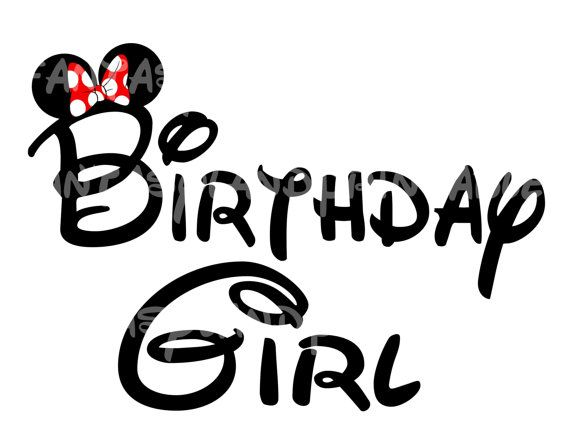 Birthday Girl  Minnie Mouse  Mickey DIY Printable Iron Transfer Disney trip shirt vacation Disney Family Cruise Wedding on Etsy, $5.00