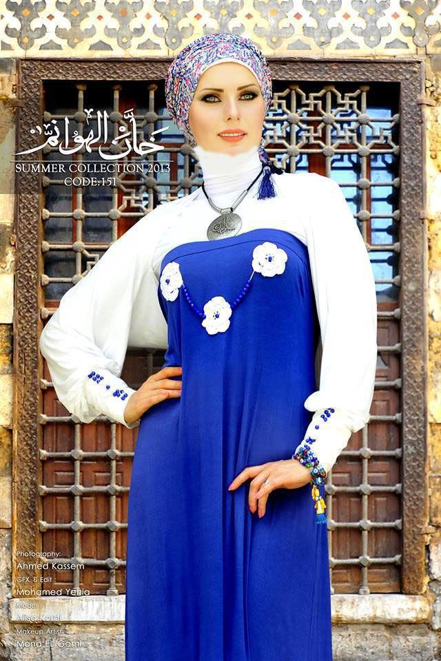 Hijab Fashion 2013 | Hijab+style+2013++-+myhijab1-Hijab+style+2013.jpg
