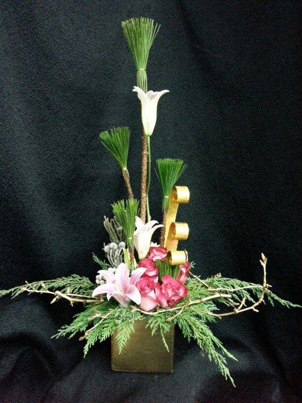 Golden cube arrangement $65 Grafe Studio Floral Artists Everett Warnock