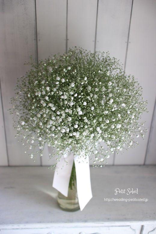 かすみ草のブーケ Baby's breath bouquet