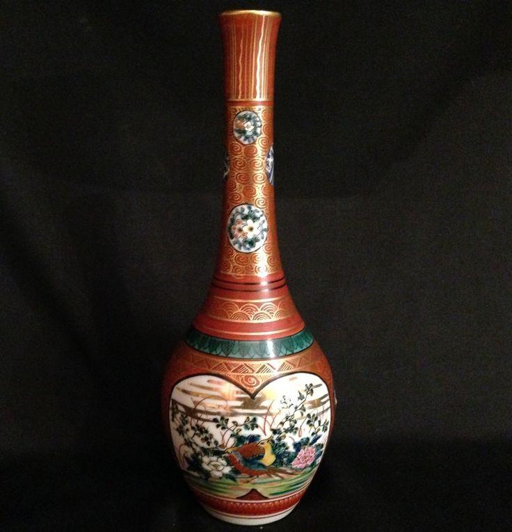 Japanese Vintage Tall Kutani Vase