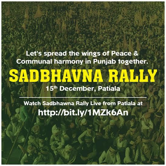 Make the responsible investments in a sustainable innovation. #Shiromaniakalidal #Youthakalidal #Sadbhavna #Rally #Patiala