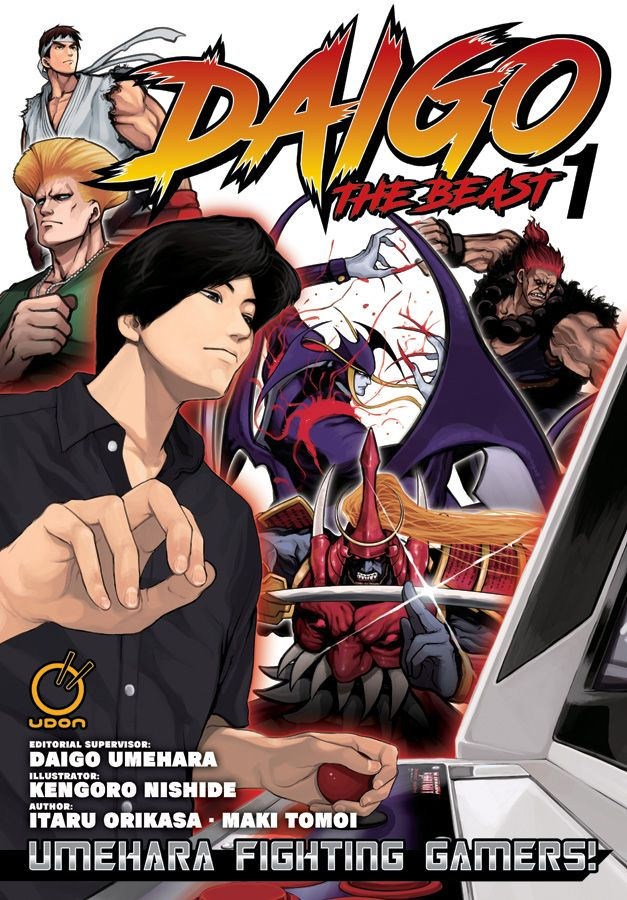 """Udon to Release """"Daigo The Beast: Umehara Fighting Gamers!"""" Manga in English by Mike Ferreira"""