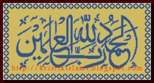 FREE PATTERN Alhamdulillahi rabbil 'aalamiina
