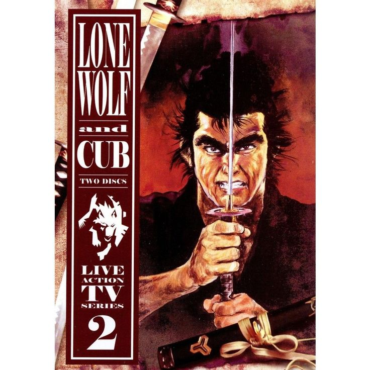 Lone Wolf and Cub: TV Series, Vol. 2 (S) (Lone Wolf and Cub Television Series)