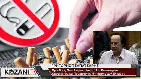 """""""Επανέρχεται"""" ο αντικαπνιστικός νόμος στα καταστήματα και στους κλειστούς χώρους και συμπεριλαμβάνει και το ηλεκτρονικό τσιγάρο (video)"""