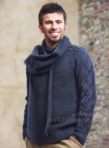мужской пуловер и шарф
