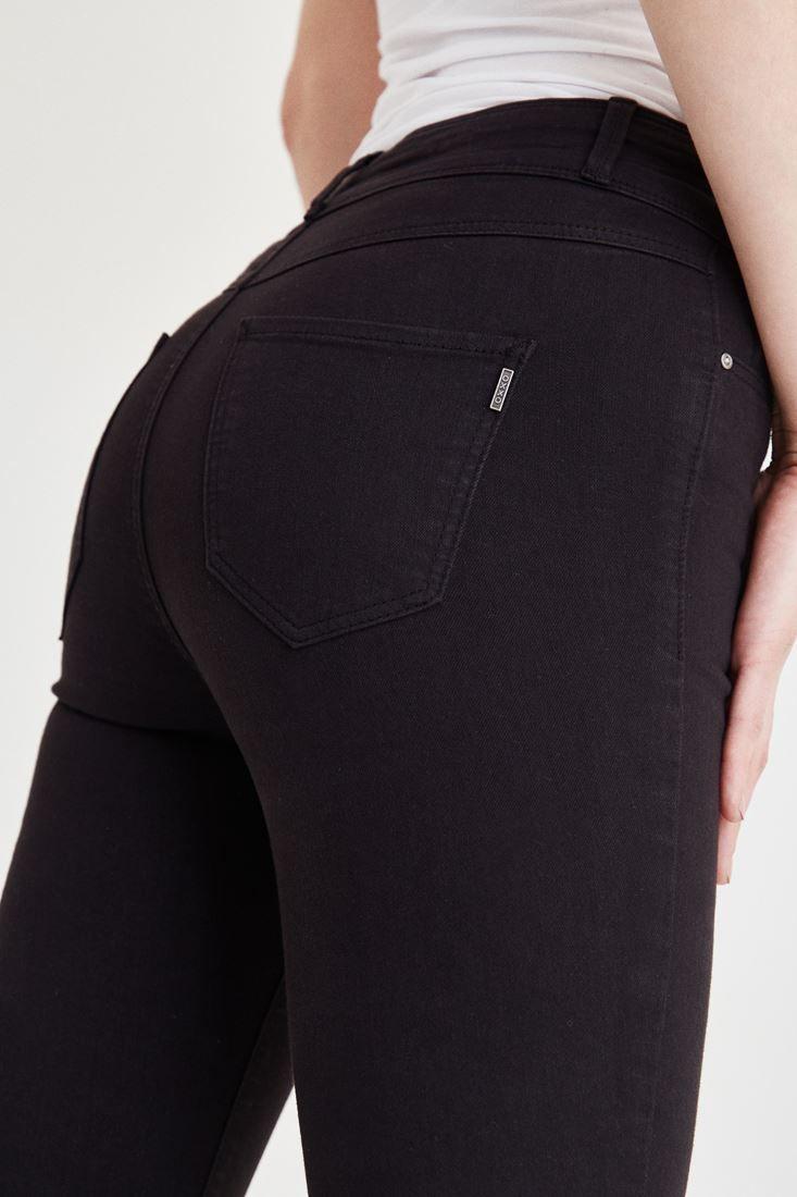Siyah  Yüksek Bel Skinny Pantolon Online Alışveriş   OXXO