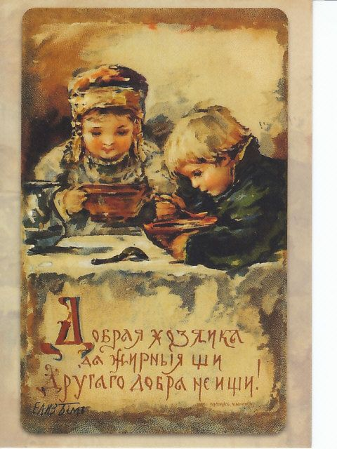 елизавета бем открытки рождество: 468 изображений найдено в Яндекс.Картинках