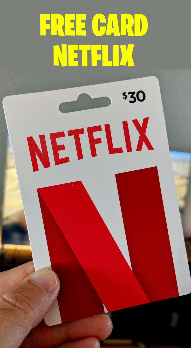 Free card netflix netflix gift is not sold in every