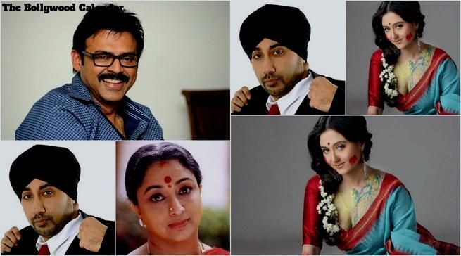 About the famous Celebrities Birthday In Bollywood On 13th November such as Venkatesh, Lakshmi, Swastika Mukherjee And Jassi Sidhu