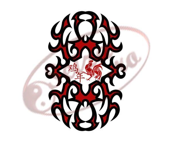 Tribal tattoo + the chinese symbols (Hanzi) for the Year of the Rooster (Modern chinese: Hànzì: 鸡年; pinyin: jīnián)