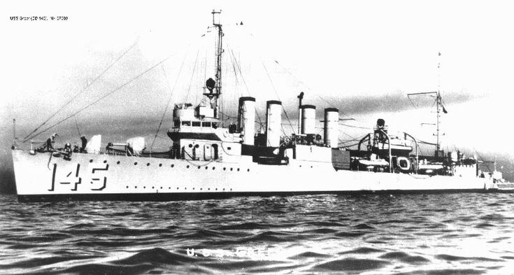 Destroyer USS Greer (US Navy photo). On Sept. 4, 1941, a British bomber signaled destroyer USS Greer and bombed U-652; Greer and U-652 exchanged torpedo and depth charge attacks, no damage. This was the first US attack on a U-boat and the first attack by a U-boat on a US warship in WWII. Note: the US was still officially neutral.