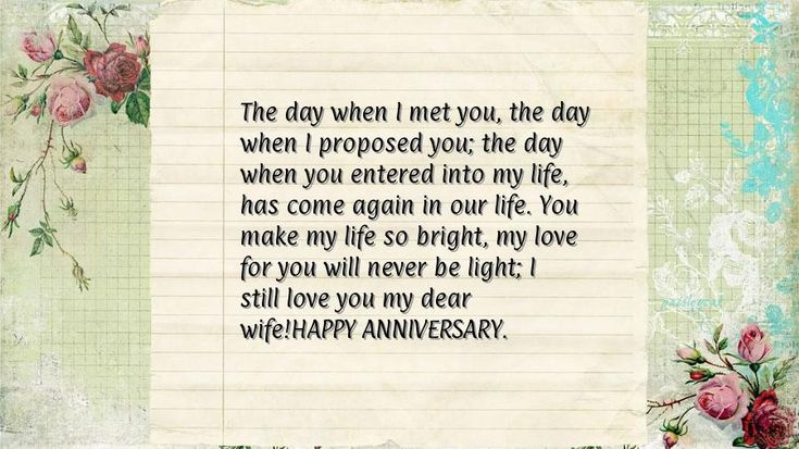 Image for Anniversary Quotes For Wife – Page 3 Wedding Anniversary Wishes To Husband