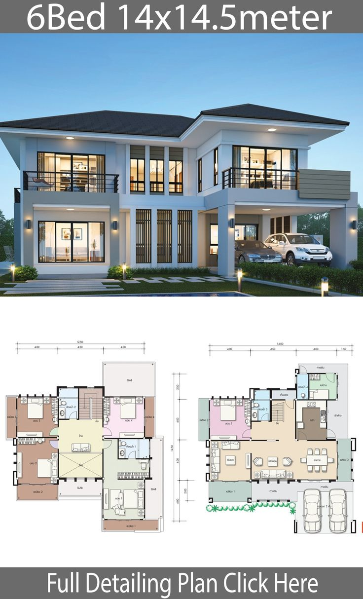 House design plan 14×14.5m with 6 bedrooms – House design plan 14×14.5m with 6 bedrooms