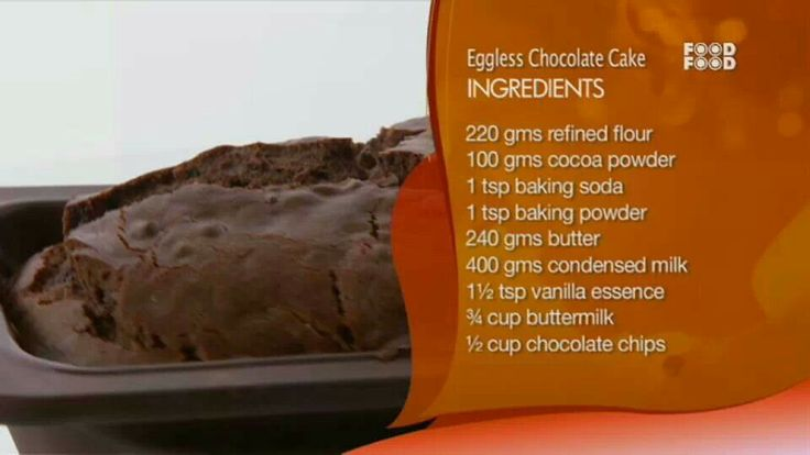 recipe: eggless cake recipe by sanjeev kapoor [5]