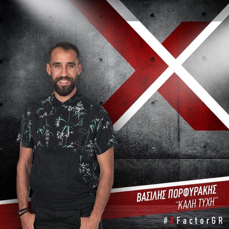 Βασίλης Πορφυράκης – Καλή τύχη   X Factor Live