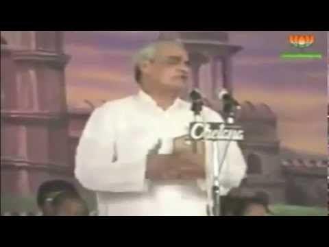 Atal Bihari Vajpayee Speech