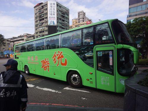 高速バス大手の運賃値上げ、来月1日に延期に/台湾   経済   中央社フォーカス台湾